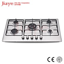 Hot Model of China suppliar gas ranges JY-S5084