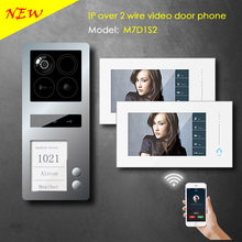 2 family IP video door phone based on android with wifi function for apartment application / support SIP APP