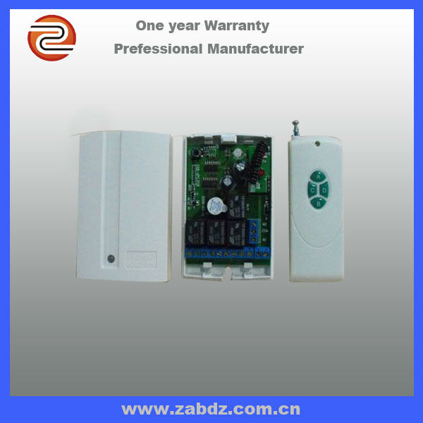Wireless automatic remote control gate system