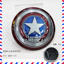 Wholesale Cosplay Captain America Anime Belt Buckle