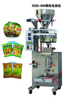 Automatic small granule/ vertical food packing machine