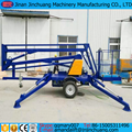 14m trailer boom lift aerial work with basket