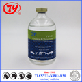 veterinary vitamin B1 injection for treament loss of appetite
