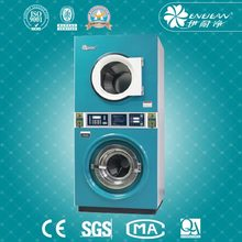 Good price self service IC card operated washer extractor with low price