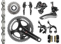 Campagnolo 2015 Super Record 11 Spd Carbon Double Groupset
