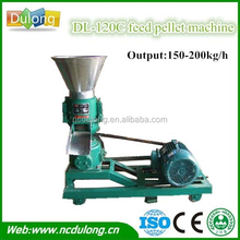 Improved practical operate manure pellet making machine