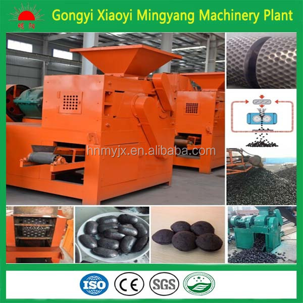 2015 Factory price machine to make wood briquette/charcoal ball briquette/coal ball press machine 008618937187735
