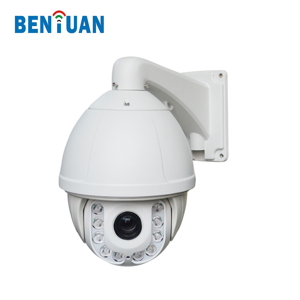 2.0MP 18X ZOOM IP PTZ Camera
