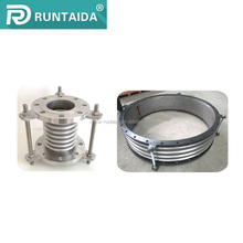 Stainless steel tube connection Metallic Pipe Expansion Joints