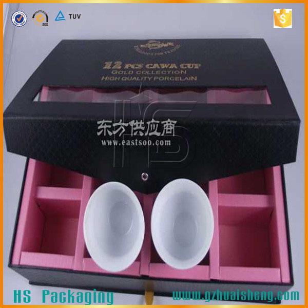 Cup box01.jpg