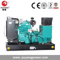 Hot sale in South America!300kw genset with cummins engine