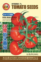 High yield tomato seeds seeds for sale