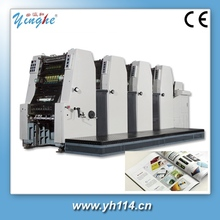 Guangzhou low cost newspaper offset printing press