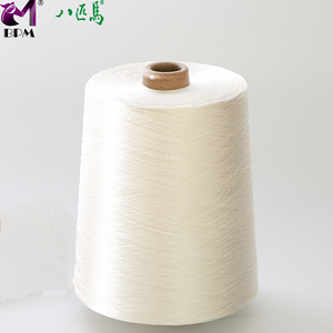 Competitive 120D/2 100 rayon viscose embroidery thread