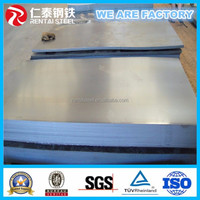 SPCC colde rolled steel plate