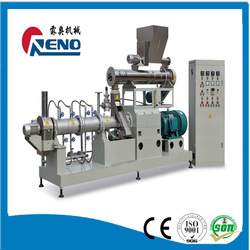 The Most Popular high grade pet/cat/fish food machine