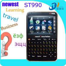Russian talking translator dictionary with mp4 Pocket translator for travel