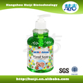500ML antibacterial aloe hand wash liquid