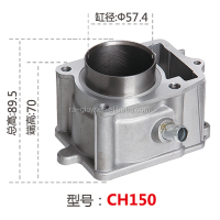 CH150 WATER COOL CYLINDER CYLINDER BLOCK