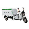48V 800W garbage electric tricycle transporting truck