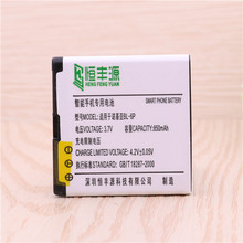 830mAh Mobile Phone Battery BL-6P for Nokia BL-6P