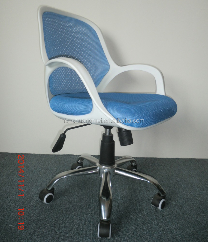 Swivel Office Task Chairs Mesh Back Chairs White Back and Armrest CM008m