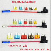 ISO/TS16949 ATC Car Auto Fuse Tap 12V Add a automatic tap sensor circuit or Blade Fuse Tap Mini ATM Low Profile Blade Fuse