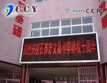 led display for notice