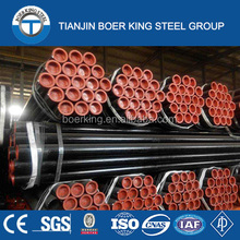 DIN1629/4 St35.8 carbon seamless steel pipe
