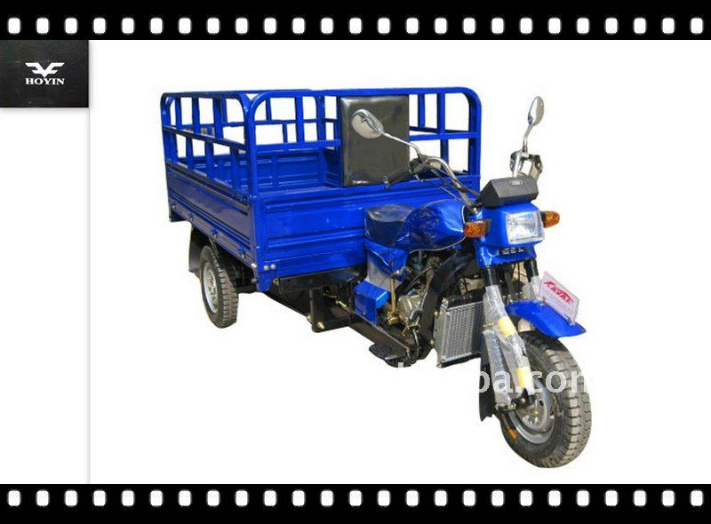 200cc 3 wheeler motorcycle (Item No.:HY200ZH-3F)