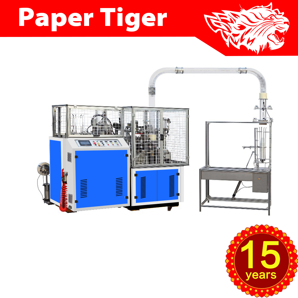 China automatic middle speed paper cup machine,paper cup forming machine