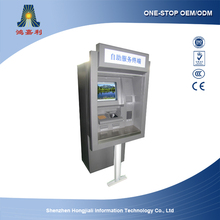 Currency exchange machine/money exchange machine/foreign currency exchange machine
