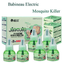 Best mosquito repellent and mosquito killer electric