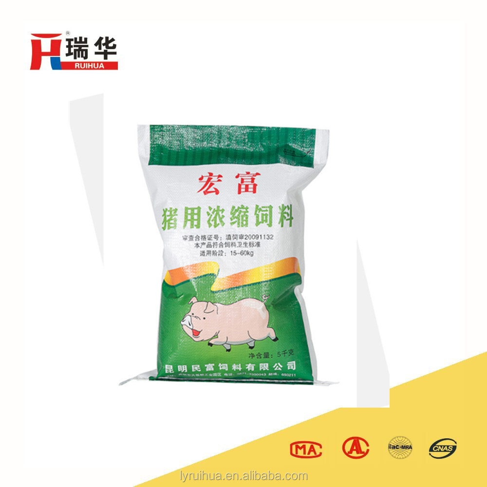 new design used 5kg pp woven bag for pig feed packaging