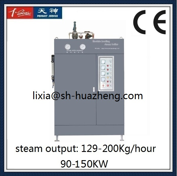 90-360KW Automatic electric steam generator for steam room