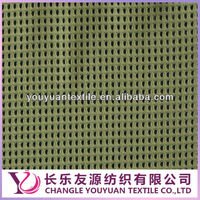Hot Sale Green Spandex Elastic Mesh Fabric for Clothing