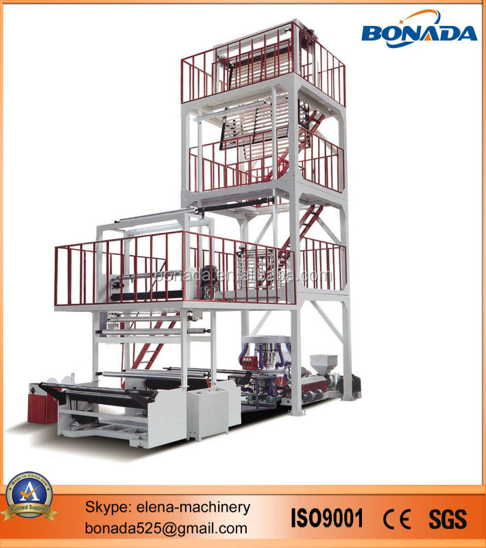 Double LayerCo-extrusion Plastic Blown Film Production Line