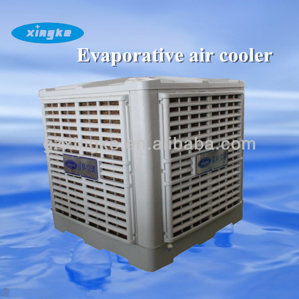 30000m3/h water cooled air cooler/ Low cost Industrial air conditioning