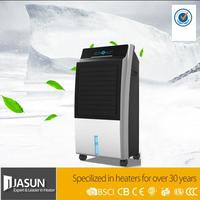 Best Selling Home Appliance Portable Air