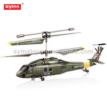 SYMA S102G helicopter hobby models hot new products for 2012