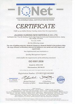 ISO9001 certificate.jpg