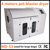 Automatic pet hair grooming dryer machine dog water blaster machine(4 motors)MD-S3