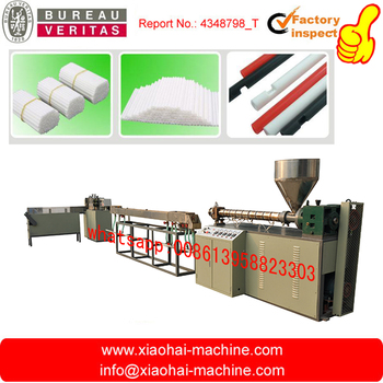 HAS VIDEO Automatic Candy lollipop stick making machine with notch and gathering device