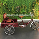 20 inch cargo adult tricycle with rear baby seat/3 wheel bike GW7024