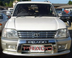 Land Cruiser Prado Used Cars