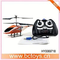 LH1204 newest 30cm length 3.5ch infrared control rc turbine helicopter with gyro all reports HY0069718