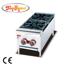 bench top gas range with 2 burners GH-2