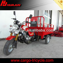 chinses cheap windshield lifan 250cc motorcycle trike chopper