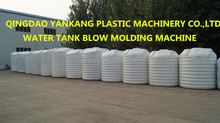 1000L three layers blow molding machine for plastic tank//2016 hot sale machine