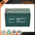12V 7ah lowest price competitive price cheap sealed lead acid battery 12v